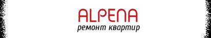 ALPENA — ремонт квартир
